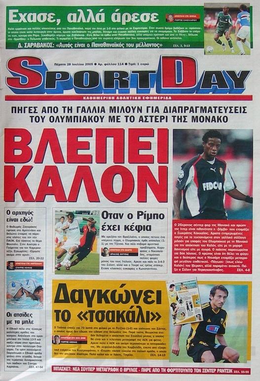 sportday_b2872005.jpg