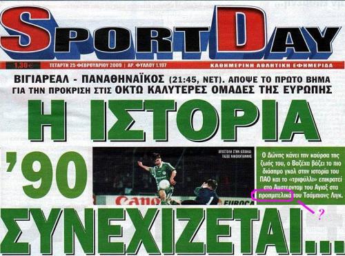 sportday_b1